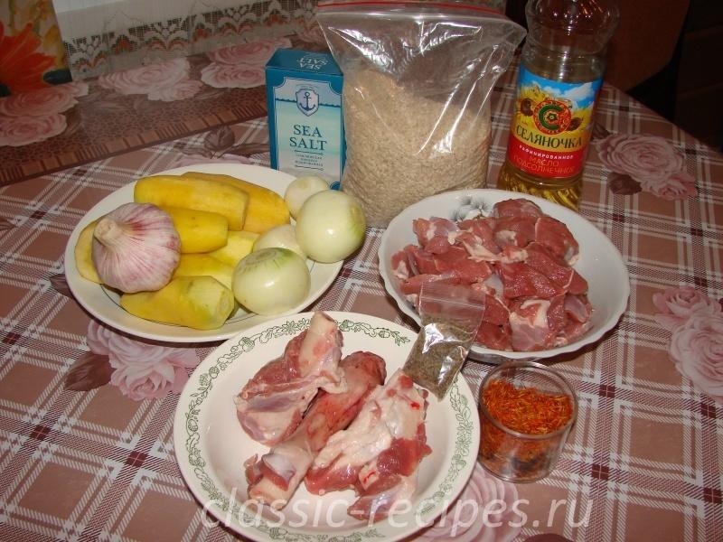 ингредиенты к узбекскому плову